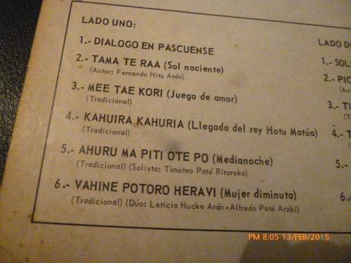 vinilo lp de tararaina  --musica pascuense (187