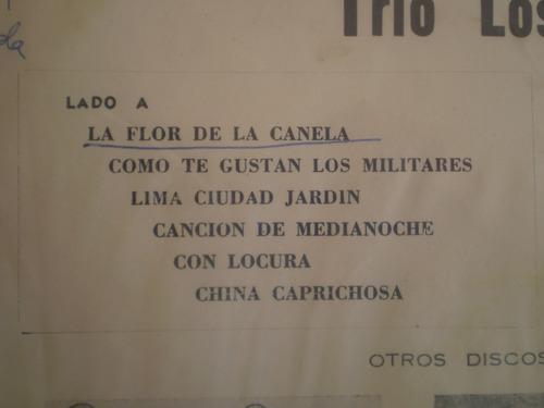 vinilo lp de trio los chamas   rincon limeño (648)
