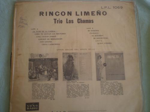 vinilo lp de trio los chamas   rincon limeño (u508