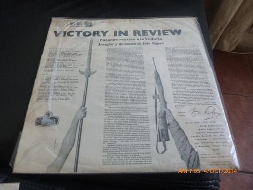 vinilo lp de victory in review -- marcha triunfal (u854