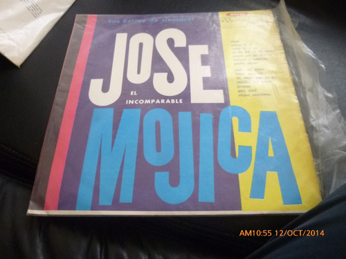 vinilo lp  jose mojica  -el incomparable  (123