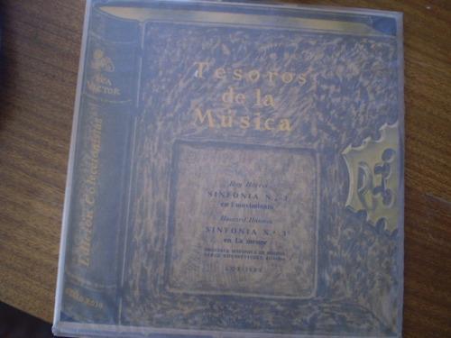 vinilo lp  tesoro de la musica sinfonia n3 (u194