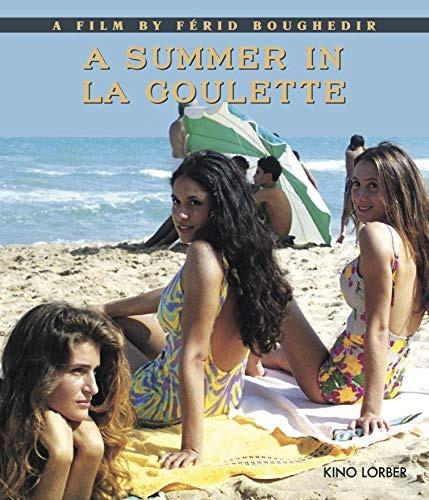 vinilo : lydia ainsworth - phantom forest (lp vinyl) (6885)