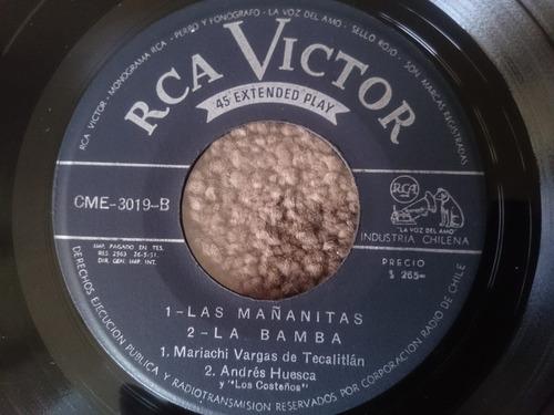 vinilo mariachis alla en el rancho grande mañanitas (single)