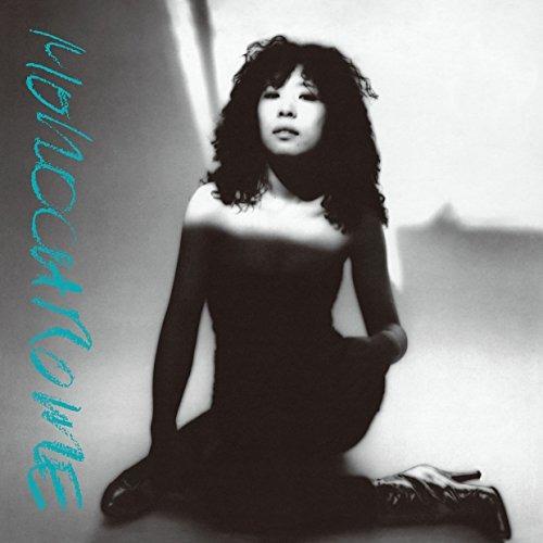 vinilo : minako yoshido - monochrome (remastered, reissue)