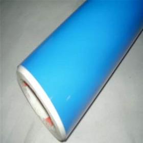 Vinilo Oracal Azul Cielo 651084 X 0.60 Cm Venta X 10 Metros