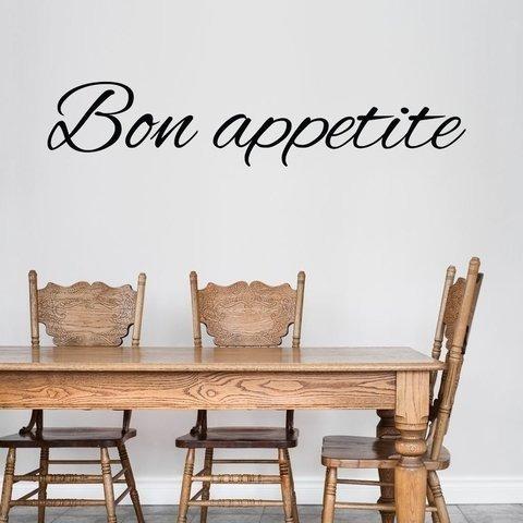 Vinilo Para Pared Cocina / Comedor - Bon Appetite - $ 700,00 en ...