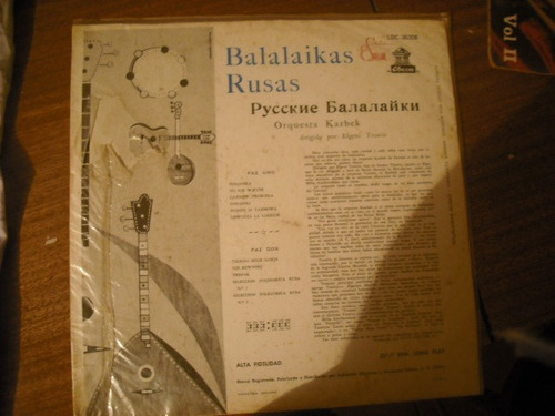 vinilo pl balalaikas rusas  ypcckne  bananañkn (656)
