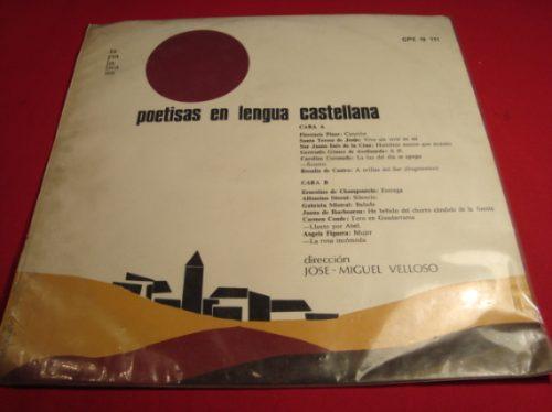 vinilo poetisas en lengua castellana