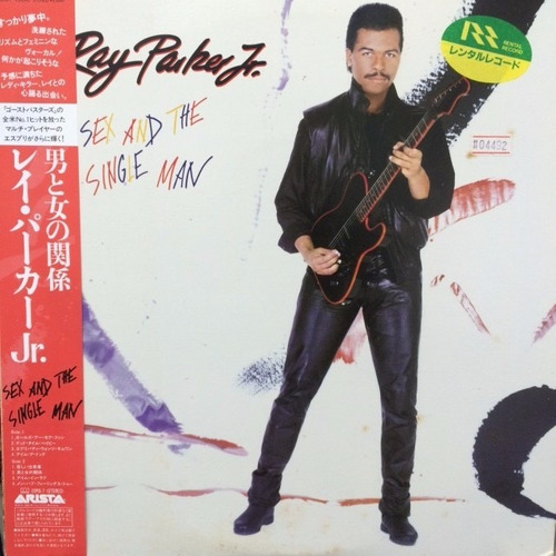 vinilo ray parker jr - sex and the single man ed. jap + obi