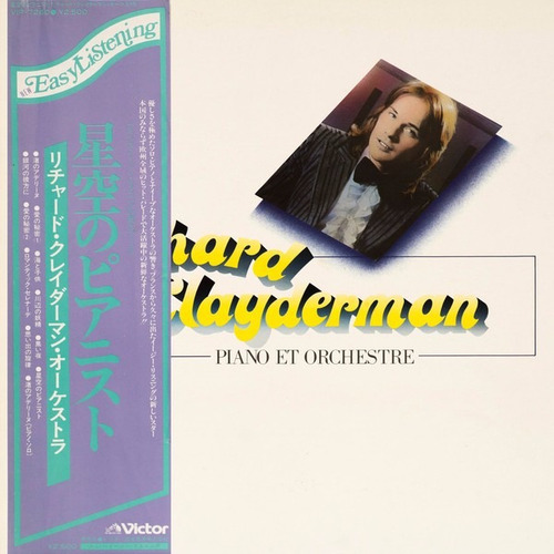 vinilo richard clayderman - piano et orchestre ed jap + obi