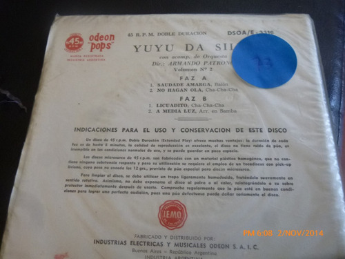 vinilo singl de los yuyu da silva -- a media luz i( i115