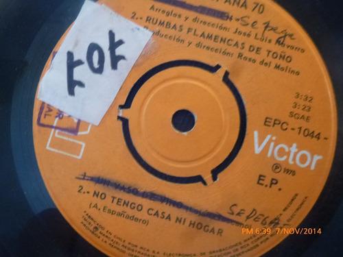 vinilo single de 4 de españa -- el tren( s74