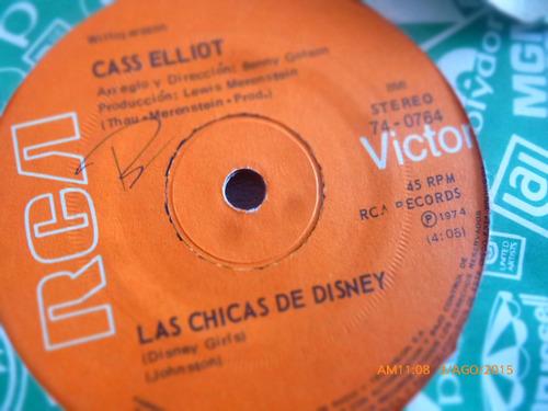 vinilo single de cass elliot -las chicas de disney( b51