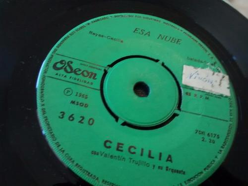 vinilo single de cecilia - esa nube ( p81