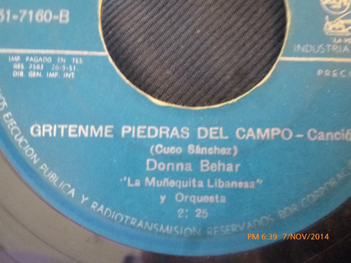 vinilo single de donna behar -- cu cu ru  paloma( s75