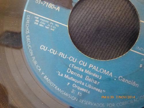 vinilo single de donna behar -- cu cu ru  paloma( s75