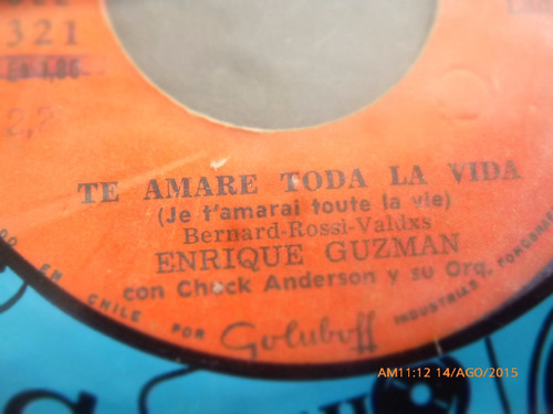 vinilo single de enrique guzman -- te amare todai ( n9