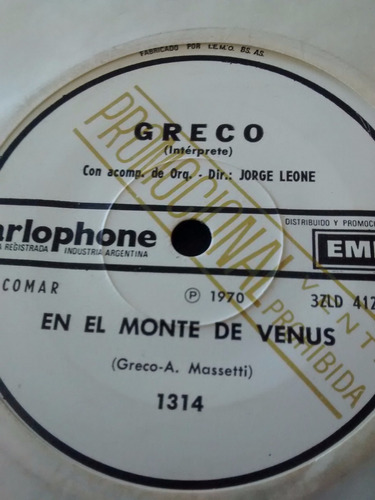 vinilo single de greco - en el monte de venus ( f85