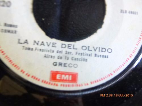 vinilo single de greco -- la nave del olvido ( r121