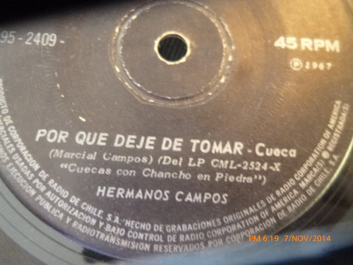 vinilo single  de hermanos campos -- la pension de soto( v15