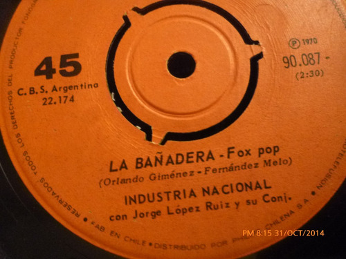 vinilo single  de industria nacional - la bañadera ( b74