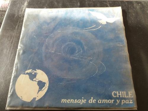 vinilo single de juan carlos gil chile mensaje de am ( v -76