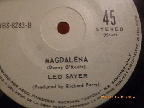 vinilo single de leo sayer -- magdalena( b86