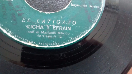vinilo single de licha y efrain - el latigo   ( u81