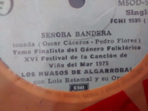 vinilo single de los huasos de algarrobal - verano her( f128