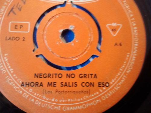 vinilo single de los portorriqueños - el orangutan  ( e150