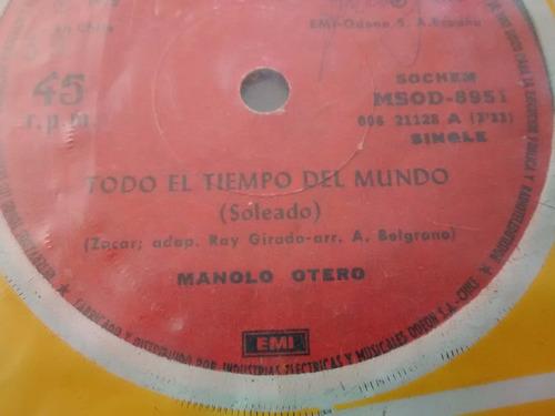 vinilo single de manolo otero - recuerdos junto ( k66