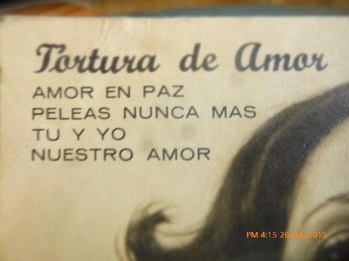 vinilo single de  maria creuza  --tortura de amor ( n43