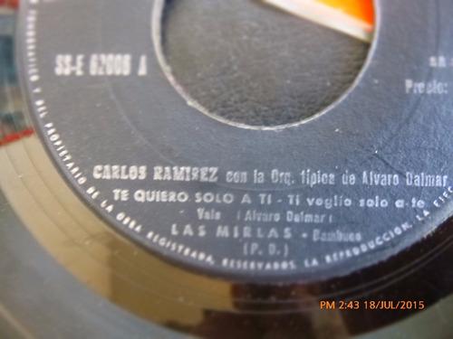 vinilo single de tito guizar -- el zapaterito ( r39
