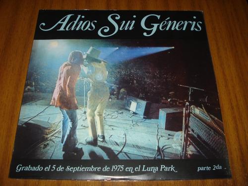 vinilo sui generis / adios...volumen 1 y 2 (nuevo y sellado)