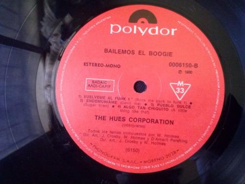 vinilo the hues corporation