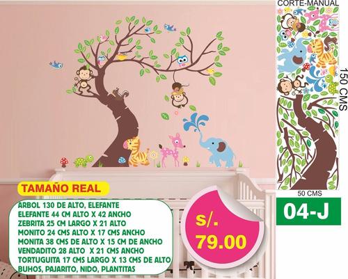 vinilos decorativos - decoracion habitacion del bebe