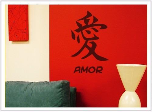 Vinilos decorativos para pared zen vinilo design - Vinilos decorativos zen ...