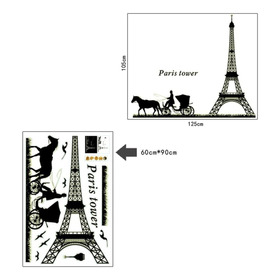 Vinilos Decorativos Pared Adhesivo Sticker Figura Pvc Dm0001