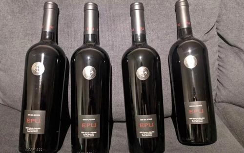vino almaviva epu, cabernet sauvignon, 750 cc 2015