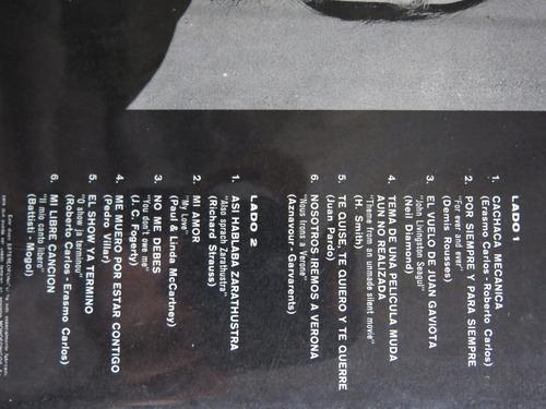 vinyl vinilo lp acetato alain debrai balada