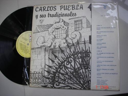 vinyl vinilo lp acetato carlos puebla  y sus tradicionales