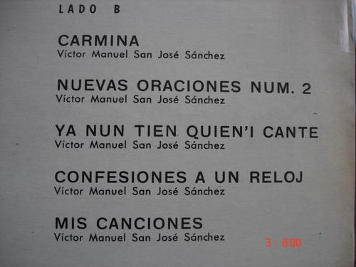 vinyl vinilo lp acetato victor manuel san jose sanchez