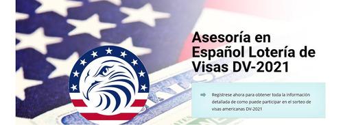 visa americana loteria y solicitud de visa