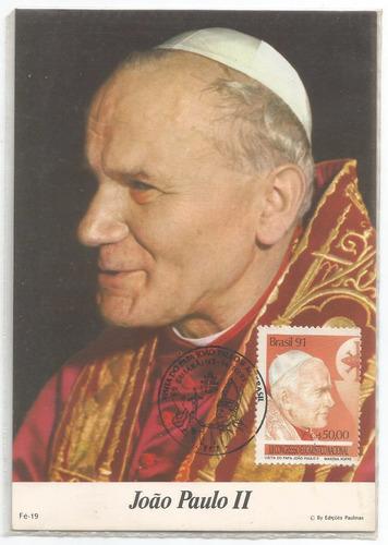 visita do papa joão paulo i i a cuiabá - mt(2) liquidando!!