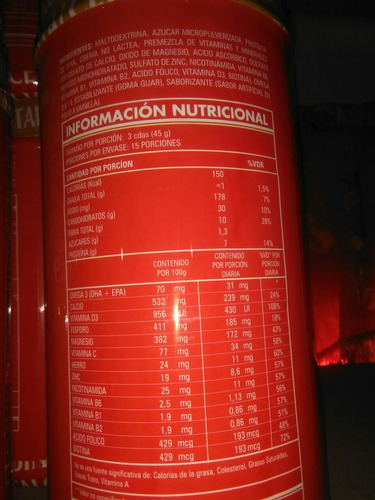 vitalcerbin-a polvo 700 gr natural medy