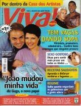 viva mais 112 * 16/11/01 * gugu