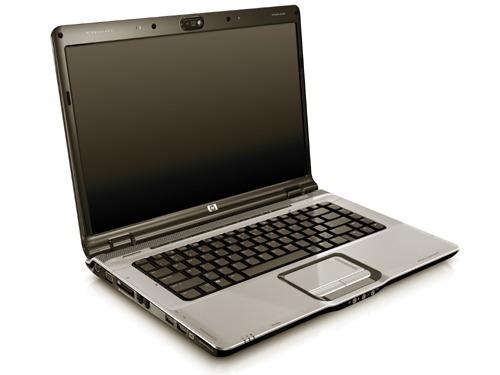 vnedo o cambio laptop hp pavilion enterainment pc