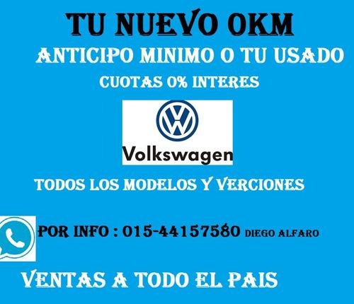 volkswagen amarok 0km 2020 $410.000 o tu usado + cuotas d