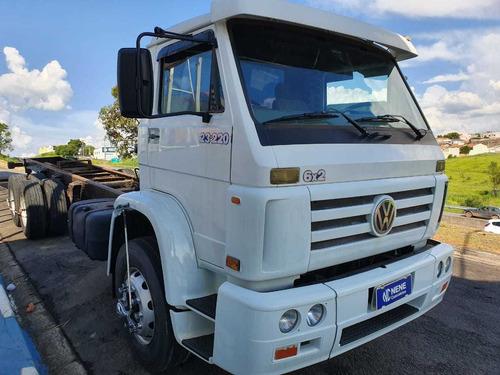 volkswagen vw 23220